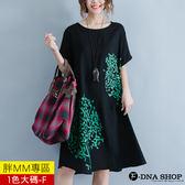 加大尺碼★F-DNA★綠意盎然樹木印花短袖洋裝(黑-大碼F)【EG22006】