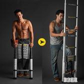 加厚升降鋁合金伸縮梯子家用便攜竹節工程折疊閣樓梯一字直梯QG6345 『東京潮流』