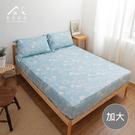 【青鳥家居】吸濕排汗頂級天絲三件式床包枕套組-寧靜月夜(加大)