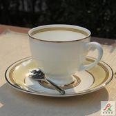 英倫歐式咖啡杯碟套裝英式紅茶杯下午茶杯子簡約咖啡器具【全館88折】