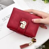 錢包女士短款2020新款真皮拉鏈折疊卡包一體時尚女式多功能小皮夾 韓語空間