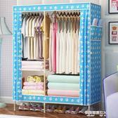 出租房衣柜簡易布衣柜實木簡約現代臥室柜子經濟型宿舍衣櫥省空間igo  凱斯盾數位3C