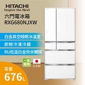 【24期0利率+基本安裝+舊機回收】HITACHI 日立 RXG680NJX 電冰箱 六門 676L 琉璃冰箱 RXG680NJ