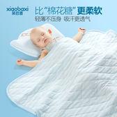 寶寶夏涼被嬰兒純棉新生兒童被子空調被幼兒