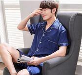 睡衣 夏季男士短袖短褲絲綢睡衣冰絲薄款家居服春秋加大碼套裝 WE336『優童屋』