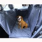 寵物車載用品狗狗汽車墊圍通用款車用狗墊後座坐墊座椅車 【八折搶購】
