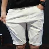 黑五好物節白色牛仔短褲男破洞復古五分褲夏季韓版潮流彈力5分褲薄款馬褲子   巴黎街頭
