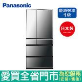 Panasonic國際665L六門鏡面變頻冰箱NR-F672WX-X1含配送到府+標準安裝【愛買】