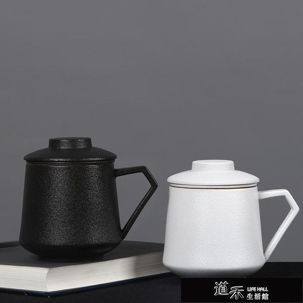 馬克杯 陶瓷杯子大容量水杯馬克杯簡約情侶杯帶蓋咖啡杯過濾茶杯定制 【全館免運】