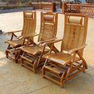 竹躺椅摺疊搖搖椅休閒成人逍遙椅睡椅老人午休午睡實木家用竹椅子HM 3c優購