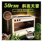 爬寵箱 陸龜蜥蜴爬蟲木箱寵物刺猬飼養箱散養箱保溫箱無需組裝 igo免運