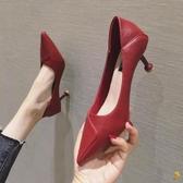 高跟鞋女鞋子百搭時尚婚鞋尖頭細跟單鞋ol工作鞋【樂淘淘】