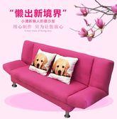 簡易折疊沙發床多功能小戶型客廳沙發午休床單人雙人迷你懶人沙發·享家生活館 IGO