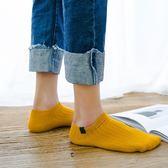 襪男短襪襪防臭吸汗運動條紋潮流淺口男船襪