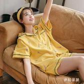 中大尺碼 睡衣女夏季棉質短袖兩件套可愛韓版甜美清新學生家居服 FR7694『夢幻家居』