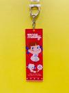 【震撼精品百貨】Peko 不二家牛奶妹~不二家壓克力吊飾/鑰匙圈-長型紅#63300