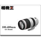 ★相機王★Canon EF 100-400mm F4.5-5.6L IS II USM〔大白 二代〕平行輸入