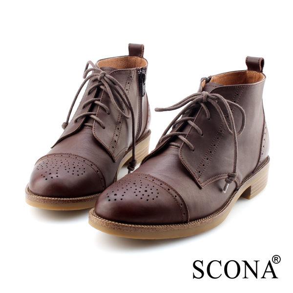 SCONA 蘇格南 全真皮 英式雕花綁帶牛津短靴 咖啡色 8779-2