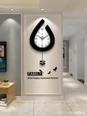 北歐鐘錶掛鐘客廳個性創意時尚時鐘大氣現代簡約家用靜音石英鐘錶 YTL LannaS