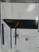 【書寶二手書T8/收藏_WGQ】中誠拍賣_Chinese Contemporary Art_2007/6/24