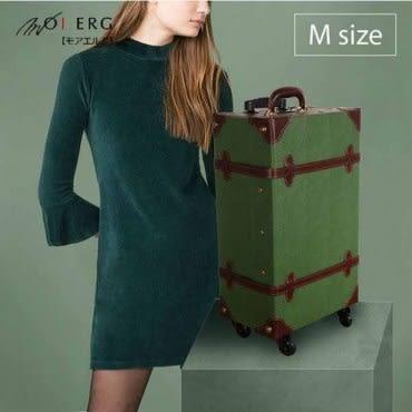 Old Time迷戀舊時光combi trunk (M-19吋) Green
