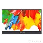 15.6寸hdr4K觸摸便攜HDMI/PS4/ps3/XBOx/ns/1080顯示器 創時代3C館