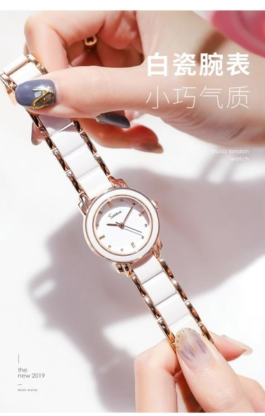 手錶女學生簡約氣質英國小眾潮流陶瓷復古手煉表女士防水石英女表
