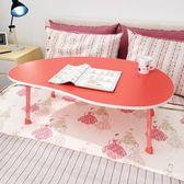 折疊書桌 床上用學生寫字小桌子可折疊宿舍簡易書桌LJ8226『miss洛羽』