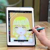 觸控筆 單頭ipad電容筆細頭手寫筆手機平板觸屏筆蘋果安卓繪畫通用觸控筆 1995生活雜貨