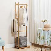 實木組裝落地掛衣架臥室簡易現代簡約衣帽架韓式家用igo   潮流前線