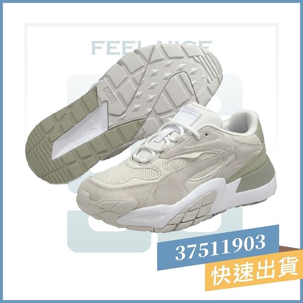 PUMA HEDRA MINIMAL 米白 灰綠 女 復古 基本 簡約 休閒 老爹鞋 37511903
