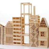 木丸子創意搭搭樂層層疊疊高積木兒童益智力玩具拼裝堆塔積木