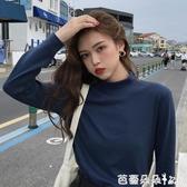 韓版chic修身顯瘦半高領長袖T恤女春2019新款學生純色打底衫上衣『快速出貨』