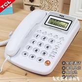 電話機 TCL213電話機座機家用辦公室免電池來電顯示有線單機免提來電顯示 艾家