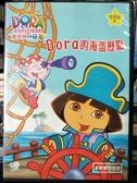 挖寶二手片-B33-正版DVD-動畫【愛探險的朵拉:海盜歷險 特別版2/雙碟】-國英語發音(直購價)