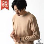圓領針織毛衣 仿喀什米爾羊絨針織衫 L XL