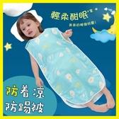 寶寶睡袋夏季薄款嬰兒空調房夏天背心紗布護肚兒童防踢被神器春夏