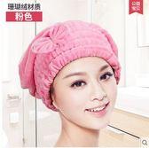 超強吸水毛巾成人加厚擦頭髮速乾浴帽PLL3518【男人與流行】
