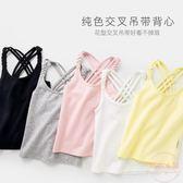 女童吊帶背心新款夏季純色兒童打底薄款夏裝寶寶嬰兒棉質護肚 店家有好貨