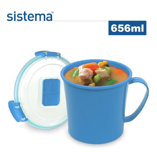 【sistema】紐西蘭進口Microwave系列微波保鮮湯杯-656ml(顏色隨機)