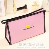 簡約化妝包大容量手提小號迷你便攜洗漱韓國旅行收納可愛防水