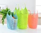 買菜籃 手提籃買菜籃子超市零食購物籃家用塑料籃子臟衣籃洗浴籃大號家用 快速出貨