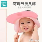 洗髮帽 嬰兒洗頭神器 寶寶幼兒童防水浴帽護耳小孩洗澡洗髮可調節0-10歲