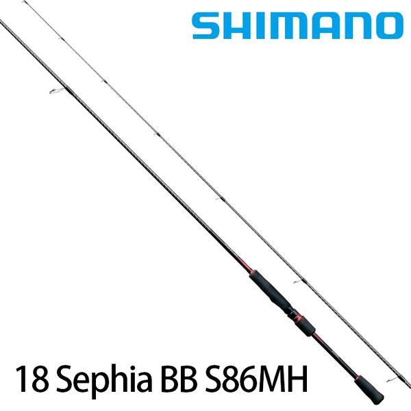 漁拓釣具 SHIMANO 18 SEPHIA BB S86MH (軟絲竿)