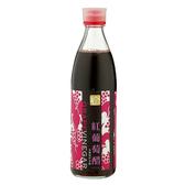 百家珍紅葡萄醋600ml【愛買】