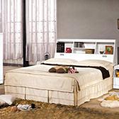 床架【時尚屋】[UZ6]福特白色5尺書架型雙人床UZ6-75-1+75-2不含床頭櫃-床墊/免運費/免組裝/臥室系列