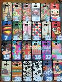 出清商品---King*Shop~ 彩繪貼皮 htc butterfly2保護套 蝴蝶2手機殼 卡通保護套手機軟套