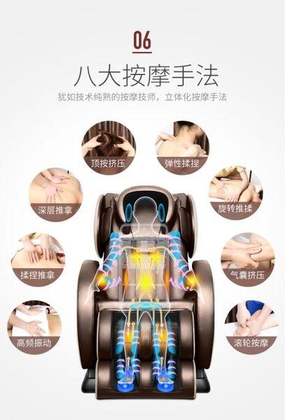 樂爾康電動按摩椅家用全自動4d全身揉捏太空艙智慧按摩器多功能ATF LOLITA