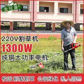 割草機 割果園充電式家用小型農用打草機除草割電動草機 nm7218【Pink中大尺碼】