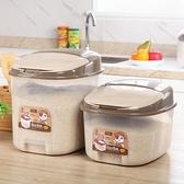 米桶 廚房收納防潮30斤40斤米缸塑料密封防蟲大米面粉裝米桶儲米箱TW【快速出貨八折鉅惠】